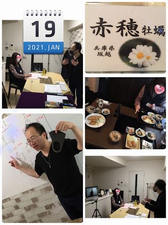 【教室の様子】銀座校&Zoom 数秘術講座Part1