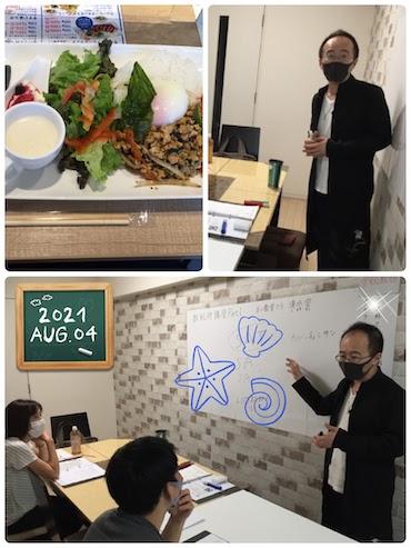 【教室の様子】銀座校 数秘術講座Part1